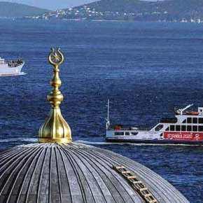 ΕΚΤΑΚΤΟ- Η Τουρκία κλείνει τα Στενά: Εξέδωσε προειδοποίηση για «τρομοκρατικό κτύπημα» σε ρωσικά πολεμικά πλοία στοΒόσπορο!