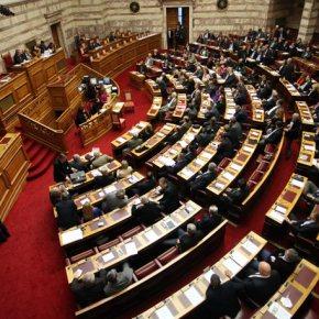 Βουλή: Υπερψηφίστηκε τονομοσχέδιο