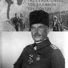Ο Γερμανός Συνταγματάρχης που σχεδίασε τη Γενοκτονία των Ποντίων! Ο Φ.Φράγκοςαποκαλύπτει