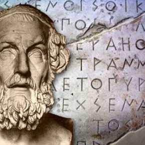 ΕΚΠΛΗΚΤΙΚΟ! Η Ελληνική φυλή στα βάθη τηςΤουρκίας