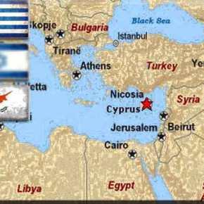 """Ο θησαυρός της κυπριακής ΑΟΖ η """"ομπρέλα προστασίας"""" και η απουσία τωνΙσραηλινών!"""