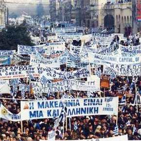 Ξεκίνησε η 2η Φάση για την ενσωμάτωση στην Ελλάδα…!!!
