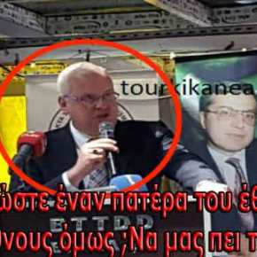 O βουλευτής Ροδόπης του ΠΑΣΟΚ Ιλχάν Αχμέτ πήγε σε εκδήλωση με σημαία της «Ανεξάρτητης Θράκης»!(φωτό)