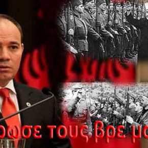 Πρόεδρος Αλβανίας: «Οι τσάμηδες μας κάνουνυπερήφανους»