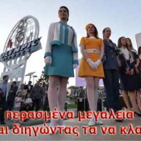 ΜΕΤΑ ΑΠΟ 20 ΧΡΟΝΙΑ: Αναψε ξανά το σήμα της Ολυμπιακής στο Ελληνικό(PHOTO)