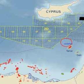 Η Κύπρος απορρίπτει τις τουρκικές θέσεις και «συνεχίζουμε τις έρευνες υδρογονανθράκων» – Η Αθήνα άφωνη…(UPD)