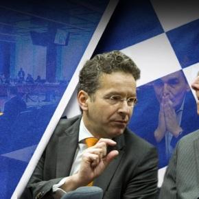 Ξεκίνησε το κρίσιμο Eurogroup – χαμηλέςπροσδοκίες