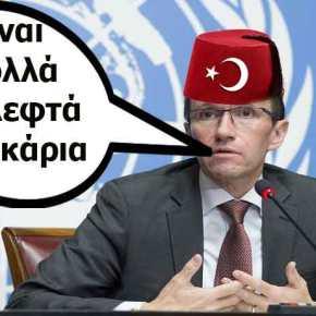Η Τουρκία απειλεί με πόλεμο την Κύπρο ο ΟΗΕ το αποδέχεται και η ΕΕ…αγνοείται!