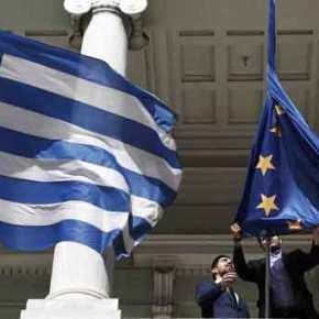 Στο ναδίρ η ελληνική οικονομία – Τρίτη από το τέλος παγκοσμίως στην οικονομική και κυβερνητικήαποδοτικότητα