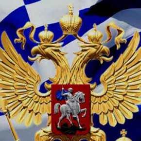 Απάντηση της Αθήνας στα σχέδια για «Μεγάλη Αλβανία»: Για πρώτη φορά μετά τον Β'ΠΠ υπογράφεται συμφωνία στρατιωτικής συνεργασίας με τηνΣερβία