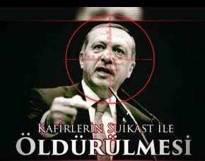 Θρίλερ με την εξαφάνιση του Ρ.Τ.Ερντογάν: Οργιάζουν οι φήμες για σοβαρό πρόβλημα υγείας…(βίντεο)