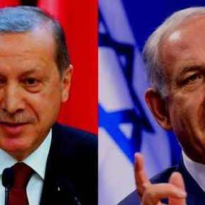 «Χορεύει» ακόμα και το Ισραήλ ο Ρ.Τ.Ερντογάν: Του έδωσαν τα πάντα και αυτός τους ξεφτίλισε…