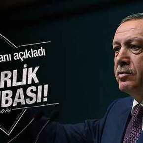 Ερντογάν: ''Aν μας επιτεθεί η YPG ή το PYD θα αντιδράσουμε, δε θα ρωτήσουμε τιςΗΠΑ»