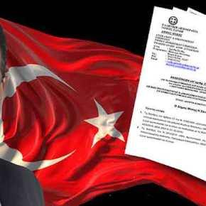 Φωτογραφικές Προσλήψεις σε Δήμο της Θράκης… Με απαιτητό «προσόν» την Τουρκική γλώσσα!(Έγγραφα))
