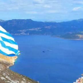 ΕΠΙΣΤΟΛΗ-ΦΩΤΙΑ ΤΗΣ ΑΘΗΝΑΣ -Η Ελλάδα «πέταξε το γάντι» στην Τουρκία στο ΟΗΕ: «Υφαλοκρηπίδα και ΑΟΖ σε Αιγαίο και Α.Μεσόγειο είναι ελληνικές – Μολώνλαβέ»