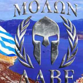 Η Ελλάδα «πέταξε το γάντι» στην Τουρκία στο ΟΗΕ: «Υφαλοκρηπίδα και ΑΟΖ σε Αιγαίο και Α.Μεσόγειο είναι ελληνικές – Μολώνλαβέ»