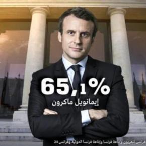 Γαλλικές εκλογές: Ο Εμανουέλ Μακρόν ο 8ος πρόεδρος της Γαλλικής Δημοκρατίας με65,1%