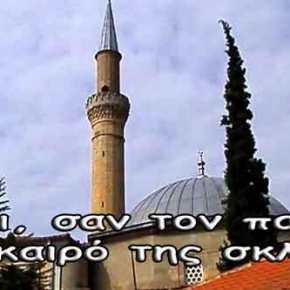 Ο Ερντογάν απειλεί με κατάληψη ελληνικών εδαφών και οι πολιτικοί του κάνουν δώρο το τζαμί στηνΑθήνα
