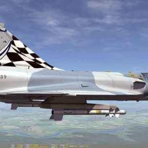Kαρέ καρέ η διάσωση του χειριστή του Mirage 2000 που κατέπεσε στις Σποράδες! – Δείτε τοβίντεο