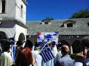 Ορθωσε ανάστημα και με πύρινη ομιλία ο Μητροπολίτης Κόνιτσας ανάρτησε χάρτη με την Βόρειο Ήπειρο ως ελληνική – «Υποκινεί σε πόλεμο» με τον χάρτη της Μεγάλης Ελλάδας λένε οιΑλβανοί