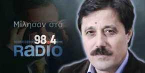 Σάββας Καλλεντερίδης: Πανικός στην Τουρκία – Το νόημα της υπογραφής Τράμπ για την βοήθεια στους Κούρδους τηςΣυρίας