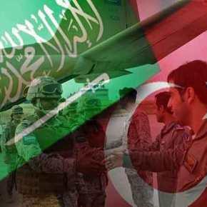 Η Τουρκία πολύ κοντά στην πώληση πολεμικών πλοίων στην ΣαουδικήΑραβία!
