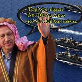 """Η Τουρκία """"απαγορεύει"""" ασκήσεις σε 7 ελληνικά νησιά! ΝΟΤΑΜ που προκαλούνοργή"""