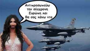 H ΕΕ κάνει «ντα» την Άγκυρα για τις 141 (!) παραβιάσεις του ελληνικού εναέριουχώρου!