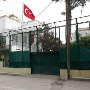 ΕΚΤΑΚΤΟ: Θρίλερ στη Θεσσαλονίκη με Τούρκους διπλωμάτες -Αυτομόλησαν καιεξαφανίστηκαν