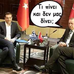 Ο Ρ.Τ.Ερντογάν ζητούσε το μισό Αιγαίο και ο Α.Τσίπρας απαντούσε «στηρίζουμε την Ευρωπαϊκή προοπτική της Τουρκίας» – Πρωθυπουργός για…κλάματα