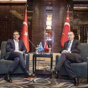 Τι είπε ο Ερντογάν για τη Συνθήκη της Λωζάννης και τι δεν απάντησε, οΤσίπρας