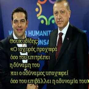 Αν δεν κτυπήσουμε τώρα την Τουρκία σε πέντε χρόνια θα είναι πολύαργά…
