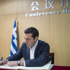 Μήνυμα Τσίπρα προς τους θεσμούς για το χρέος ενόψειEurogroup