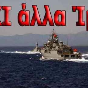 ΕΚΤΑΚΤΟ – Κλιμάκωση άνευ προηγουμένου από Αγκυρα: Εξέδωσε ανακοίνωση ανάληψης ελέγχου εμπορικών και αλιευτικών σκαφών στοΑιγαίο!