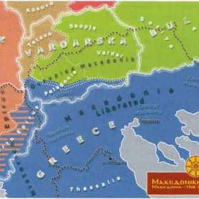 Η κρίση στα Σκόπια οι κίνδυνοι για την Ελλάδα και πως πρέπει να τουςαντιμετωπίσει