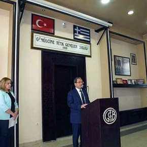 """Προπαγάνδα στη Θράκη από τον υφυπουργό Εξωτερικών της Τουρκίας! """"Είναι ωραίο να ΄σαιΤούρκος"""""""