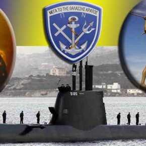 Eλληνικά υποβρύχια σαρώνουν το Αιγαίο στοχοποιώντας τις θέσεις των τουρκικών πολεμικών πλοίων (φωτό &βίντεο)