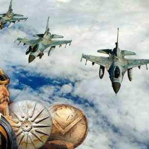 B O M B A ! «Χτυπήστε «στο όνομα της ΕΛΛΑΔΑΣ… !! Βρισκόμαστε σε ΠΟΛΕΜΟ..!!!