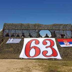 Συγκλονιστικές εξελίξεις – Σέρβοι: «Eλληνες αδέρφια μας καλωσορίσατε, Θα πολεμήσουμε ξανάμαζί»