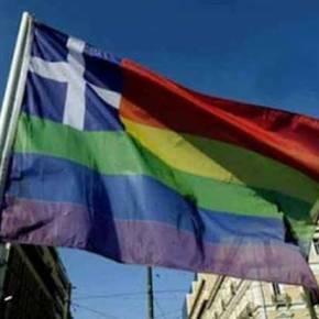 Η… ΣΗΜΑΙΑ ΤΟΥ GAY PRIDE!!!
