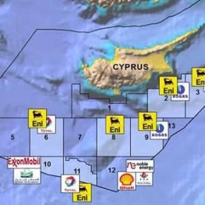 Η Κύπρος ανακοίνωσε και με NAVTEX την γεώτρηση τηςTOTAL