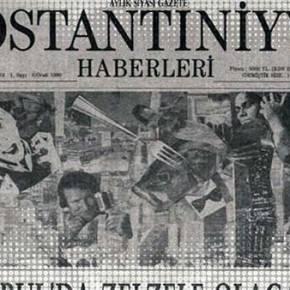 ΣΗΜΕΙΑ ΚΑΙΡΩΝ : Η KOSTANTINİYYE, (ΚΩΝΣΤΑΝΤΙΝΟΥΠΟΛΗ) , ΞΑΝΑ ΣΤΗΝ…ΙΣΤΑΝΜΠΟΥΛ!!!