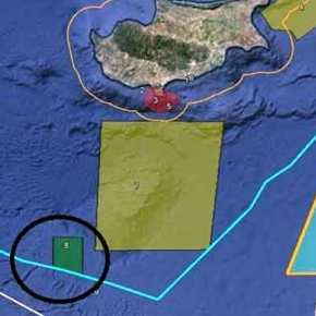 Η αρχή της γεώτρησης στο θαλάσσιο οικόπεδο 11 της κυπριακήςΑΟΖ