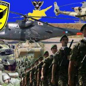 """Η """"ακτινογραφία"""" των στρατιωτικών δυνάμεων που βρίσκονται στην Κύπρο! Αριθμοί καιπίνακες"""