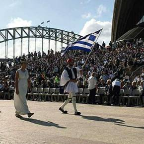 Έμειναν όλοι άφωνοι με την ΤΕΡΑΣΤΙΑ κίνηση των Αυστραλών υπέρ τουΕλληνισμού