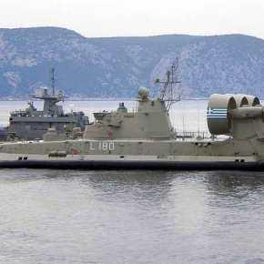Επανέρχονται σε υπηρεσία όλα τα αερόστρωμνα ZUBR του Πολεμικού Ναυτικού μετά από 16 χρόνια«φαγούρας»
