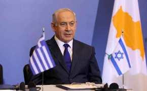 Νετανιάχου: Μεγάλα αποθέματα αερίου σε Ισραήλ, Κύπρο,Κρήτη