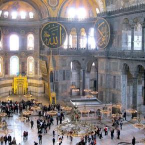 Στέιτ Ντιπάρτμεντ: Η Τουρκία να σεβαστεί την παράδοση της Αγιά Σοφιάς και την περίπλοκη ιστορίατης