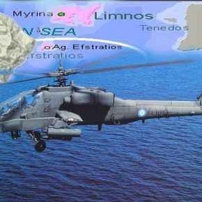 Αναγκαστική προσγείωση Apache στον ΑηΣτράτη