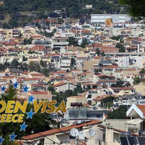 Το πρόγραμμα Golden Visa έφερε κεφάλαια 1 δισ. ευρώ στηνΕλλάδα
